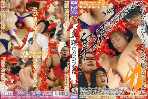 Indecent Original 1 - Best Gays HD Asian Gays