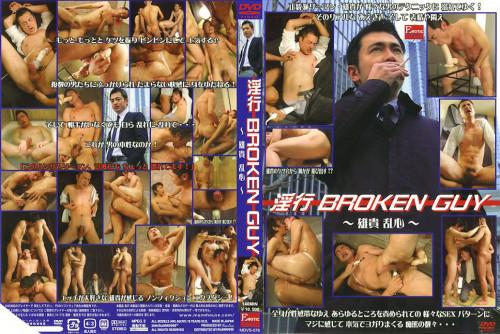Lusty Broken Guy - Yuuki Going Mad Gay Asian