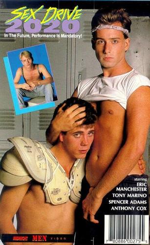 Sex Drive 2020 (1988) – Eric Manchester, Anthony Cox, Tony Marino
