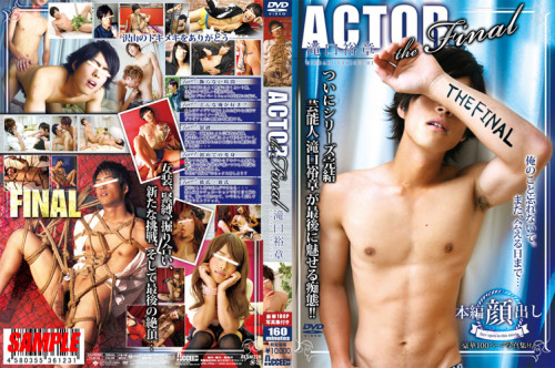 Actor Asian Gays