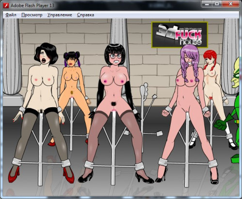 3dfuckhouse Porn games