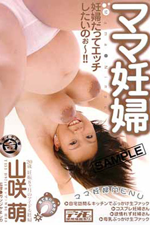 Japanese pregnant ladies porn Movies Pregnant