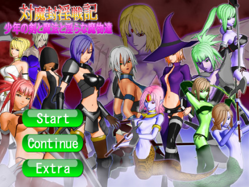 Battle Diary of Demonic Fornication -Shonen Sword and Magic and Lewdness and Demons 3D Porno