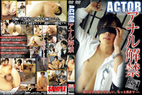 Actor -Takiguchi Hieoaki - Anal Opens Asian Gays