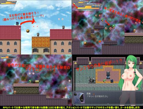 HGame-The Heroic Girl San-Frau (Melon Pants) Hentai games