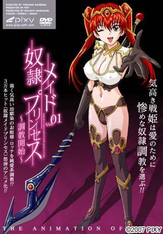 Dorei Maid Princess - Sexy Hentai Anime and Hentai
