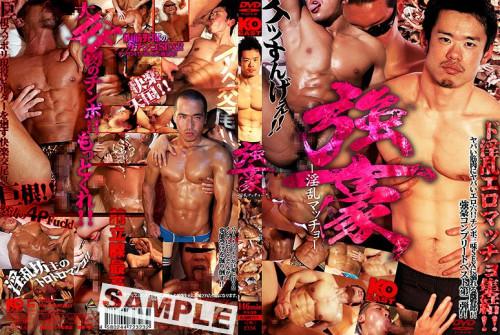 Honey Macho Asian Gays