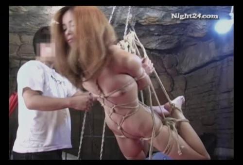 File 064 BDSM