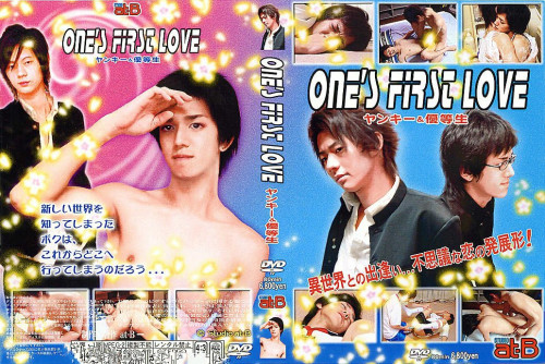 One's First Love - Bad Student & A-Student Asian Gays