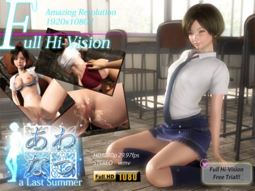 Summer happiness Awanatsu HD 3D New 2013 3D Porno