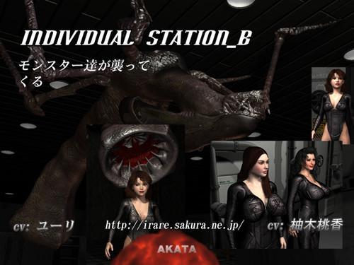 Individual Station_B 3D Porno