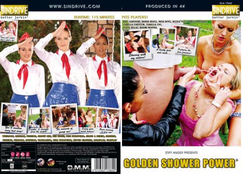 Golden Shower Power vol.8