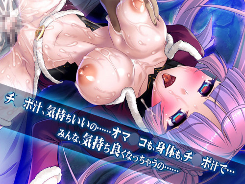 Saimin Fantasia -Opulent Mating F*ckfall from Saint to Hellslut!!- Anime and Hentai