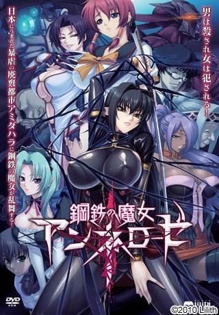 Koutetsu no Majo Annerose Steel Witch Anneroze - Sexy Hentai Anime and Hentai