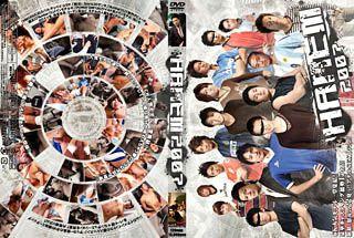 Harem (2007) Asian Gays