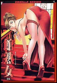 Yakata Jukujo - Sexy Hentai Anime and Hentai