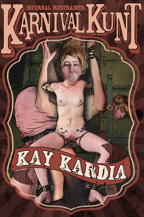 Kay Kardia – BDSM, Humiliation, Torture