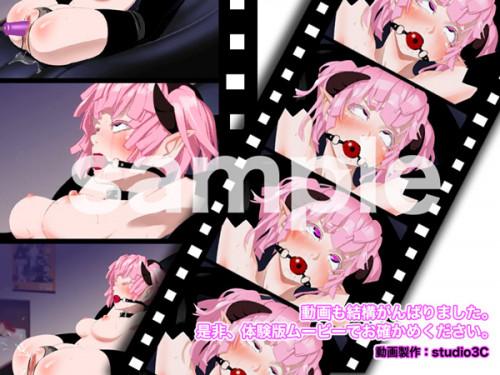 DOWNLOAD from FILESMONSTER: hentai games Collection daemon slave All Parts