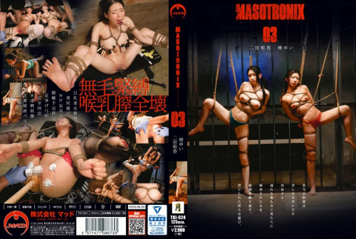 September 30, 2016 Masotronix 03 1080p