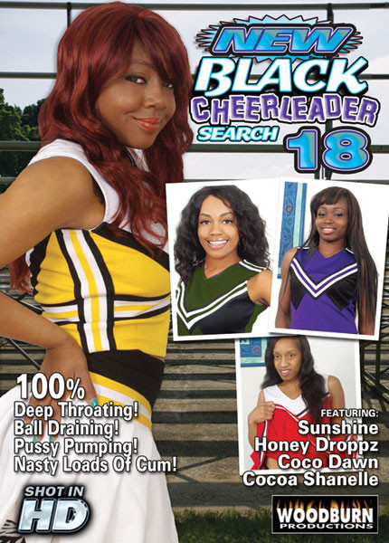 New Black Cheerleader Search 18 (2016)