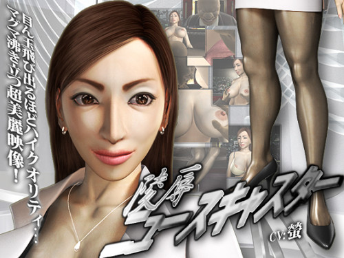 Humiliated Broadcaster High Quality 3D 2013 3D Porno