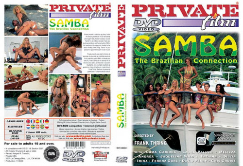 Private Film vol 22 Retro