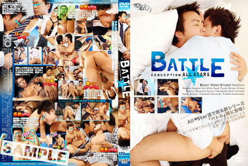 Battle Asian Gays