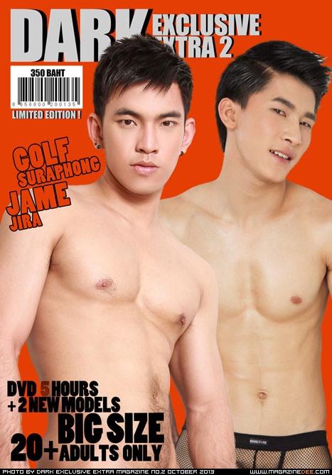 Dark Exclusive-PExt2 Gay Pics