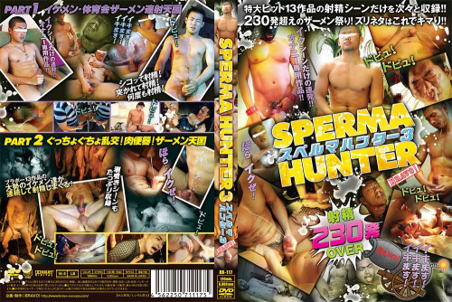 Sperma Hunter vol.3 Asian Gays