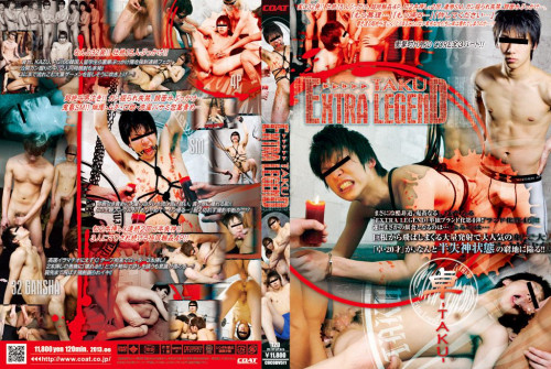 Extra Legend - Taku Asian Gays