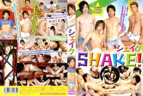Shake! Asian Gays