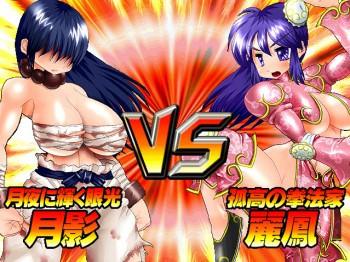 FightDoll Hentai games