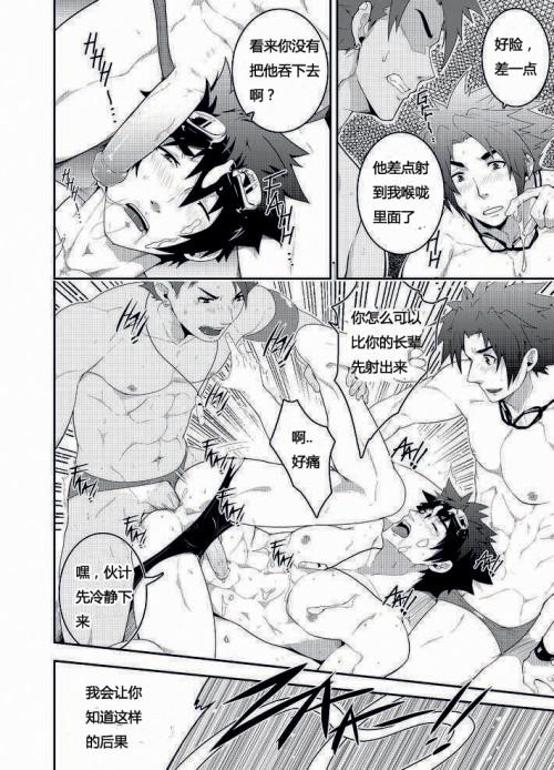 Rescue Junior Gay Pics