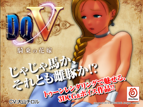 Dwv A Bride on Top 3D HD New Series 2013 Year 3D Porno