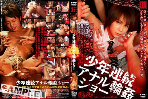 DOWNLOAD from FILESMONSTER: gay asian Explosive Cool Young Man Gangbang Show Asian Sex