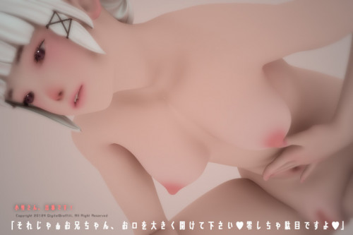 It's Koyuki's Time! 3D Porno