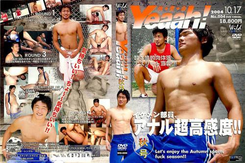 Athletes Magazine Yeaah! vol.04 Asian Gays