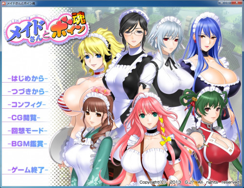 DOWNLOAD from FILESMONSTER: hentai games Maid san to Boin Damashii Super Hot Sexy