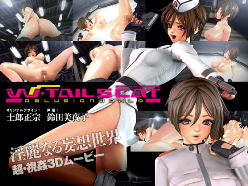 Tails Cat-Delusion World 3D HD New Series 2013 Year 3D Porno