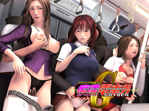 Chaser to Chikan Train Man Gaiden Legend 3D 3D Porno
