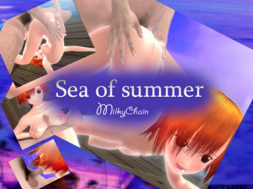 (Flash) Sea of Summer