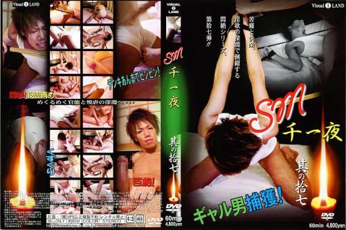 SM 1001 Nights 17 Asian Gays