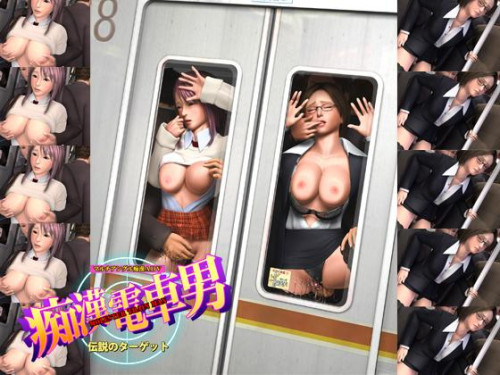 Train Man Episod 1 3D 3D Porno