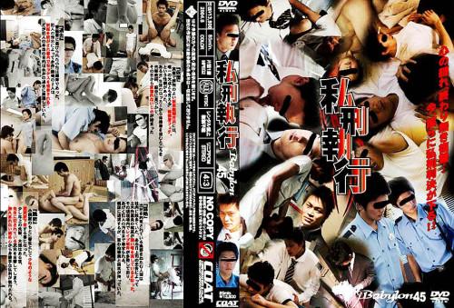 Babylon 45 - Lynching Asian Gays