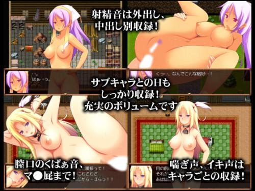 牛娘メイのちょっとHな冒険記 Anime and Hentai