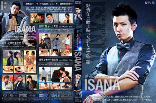 Mr. My Universe Isana Asian Gays