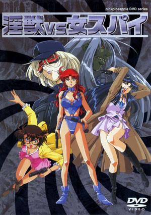 Spy of Darkness Injuu vs Onna Spy Anime and Hentai