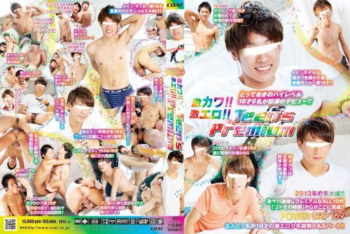 Teen's Premium (Disc 1) Asian Gays