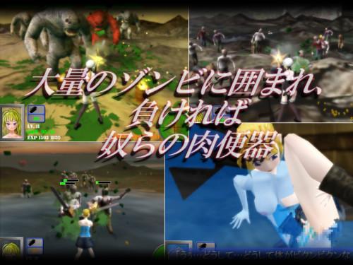 死霊の肉便器~大量のゾンビに囲まれて倒さないと犯されちゃうぅぅうぅ Anime and Hentai