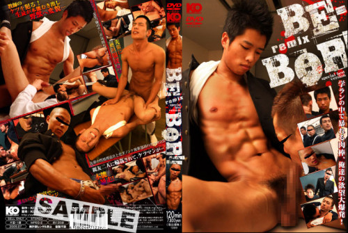 Be-Bop Remix Gay Asian